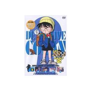 名探偵コナンDVD PART2 Vol.5 [DVD] ggking