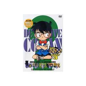 名探偵コナンDVD PART3 vol.3 [DVD]|ggking