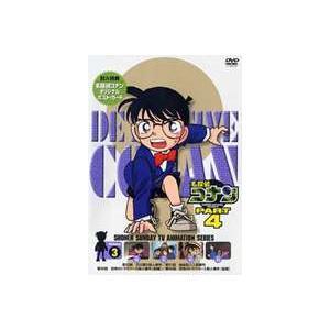 名探偵コナンDVD PART4 vol.3 [DVD]|ggking