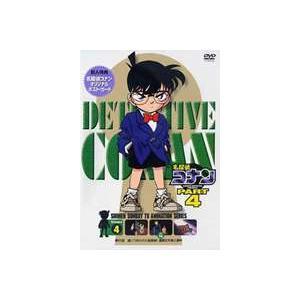 名探偵コナンDVD PART4 vol.4 [DVD]|ggking
