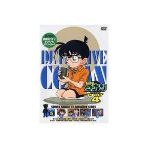 名探偵コナンDVD PART4 vol.5 [DVD]|ggking