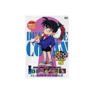 名探偵コナンDVD PART5 vol.5 [DVD]|ggking