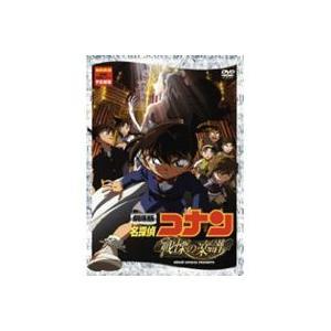 劇場版 名探偵コナン 戦慄の楽譜(フルスコア)(通常版) [DVD]|ggking