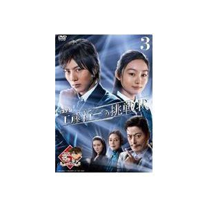 木曜ミステリーシアター 名探偵コナン 工藤新一への挑戦状 vol.3 [DVD]|ggking