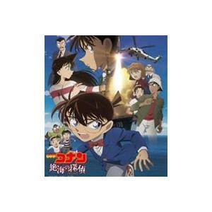 劇場版 名探偵コナン 絶海の探偵 スタンダード・エディション [DVD]|ggking