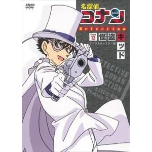 名探偵コナンDVD Selection Case12.怪盗キッド2 [DVD]|ggking