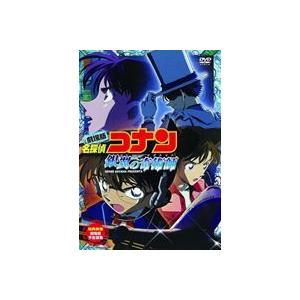 劇場版 名探偵コナン 銀翼の奇術師(マジシャン) [DVD]|ggking