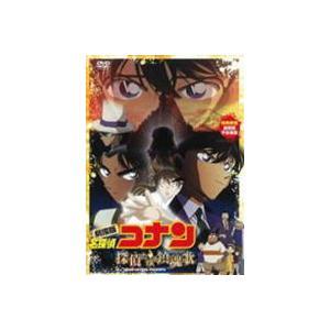 劇場版 名探偵コナン 探偵たちの鎮魂歌(レクイエム) [DVD]|ggking