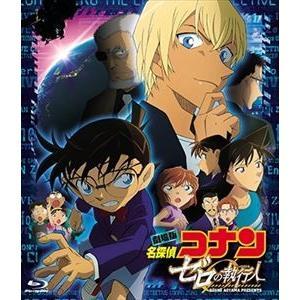 劇場版 名探偵コナン ゼロの執行人 [Blu-ray]|ggking