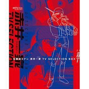 名探偵コナン 赤井一家 TV Selection BOX [Blu-ray]|ggking