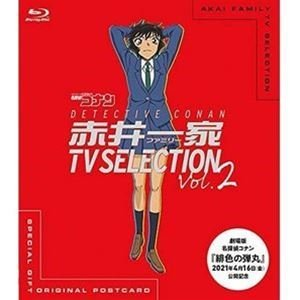 名探偵コナン 赤井一家 TV Selection Vol.2 [Blu-ray]|ggking