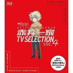 名探偵コナン 赤井一家 TV Selection Vol.4 [Blu-ray]|ggking