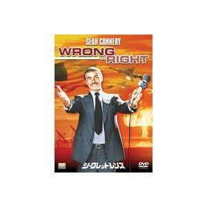 シークレット・レンズ [DVD]|ggking