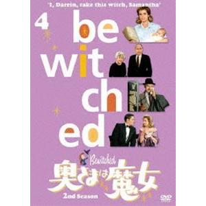 奥さまは魔女 シーズン2 VOL.4 [DVD]|ggking