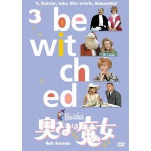 奥さまは魔女 シーズン4 VOL.3 [DVD]|ggking
