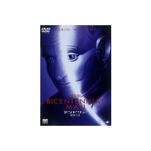 アンドリューNDR114 [DVD]|ggking