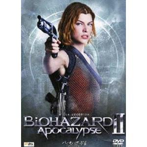 バイオハザードII アポカリプス [DVD]|ggking