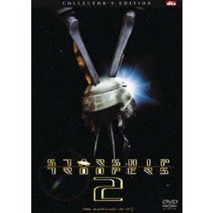 スターシップ・トゥルーパーズ2 コレクターズ・エディション [DVD]|ggking