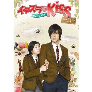 イタズラなKiss〜Playful Kiss プロデューサーズ・カット版 ブルーレイBOX1 [Blu-ray]|ggking