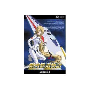 銀河鉄道物語 Station.4 [DVD]|ggking