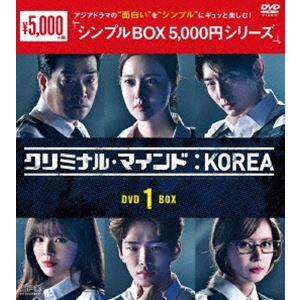 クリミナル・マインド:KOREA DVD-BOX1<シンプルBOX 5,000円シリーズ> [DVD]|ggking