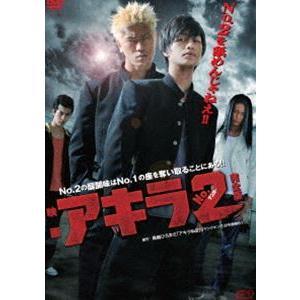 映画 アキラNo.2 完全版 DVD-BOX [DVD]|ggking