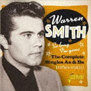 ウォルン・スミス / ユバンギ・ストンプ コンプリート・シングルス As & Bs 1956-1962 [CD]