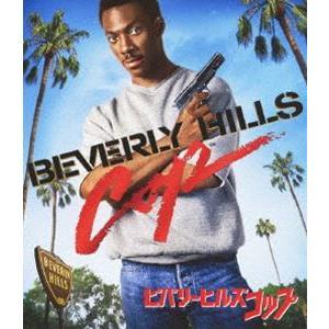ビバリーヒルズ・コップ [Blu-ray] ggking