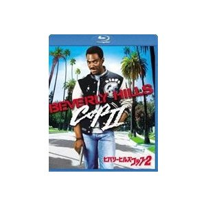 ビバリーヒルズ・コップ2 [Blu-ray] ggking