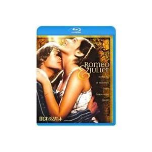 ロミオとジュリエット [Blu-ray]|ggking