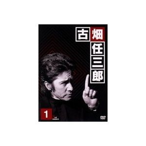 古畑任三郎 3rd season 1 [DVD]|ggking