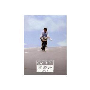 Dr.コトー診療所 2004 前編/後編 [DVD]|ggking