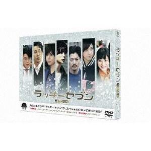 ラッキーセブン スペシャル [DVD]|ggking
