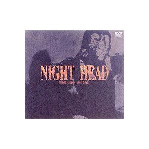 ナイトヘッド NIGHT HEAD DVD-BOX [DVD] ggking
