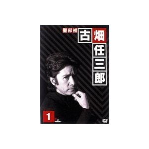 古畑任三郎 1st season DVD-BOX [DVD]|ggking
