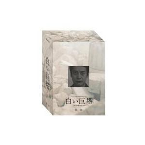 白い巨塔 DVD-BOX 第一部 [DVD]|ggking