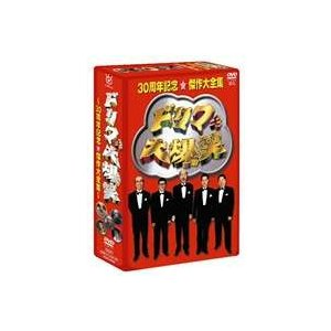 ドリフ大爆笑 30周年記念★傑作大全集 3枚組 DVD-BOX(フィギュアなし通常版) [DVD] ggking