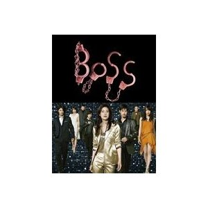 BOSS DVD-BOX [DVD]|ggking