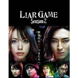 ライアーゲーム シーズン2 DVD-BOX [DVD]|ggking