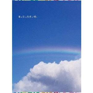 夏の恋は虹色に輝く DVD-BOX [DVD]|ggking