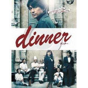 dinner DVD-BOX [DVD]|ggking