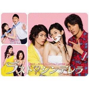 ラスト・シンデレラ DVD-BOX [DVD]|ggking