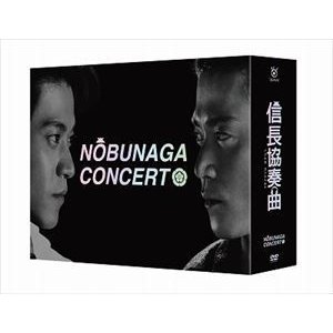 信長協奏曲 DVD-BOX [DVD]|ggking