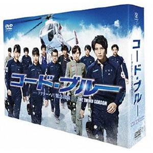 コード・ブルー ドクターヘリ緊急救命 THE THIRD SEASON DVD-BOX [DVD]|ggking