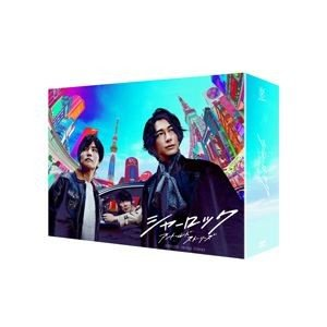 シャーロック DVD-BOX [DVD]|ggking