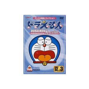 種別:DVD 大山のぶ代 もとひら了 解説:感動と冒険と楽しさいっぱいの日本を代表する国民的人気アニ...