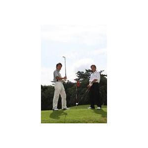 NHK趣味悠々 悩めるゴルファーのかけこみ道場 〜高松志門・奥田靖己が伝授〜ゆるゆるの極意VOL.3(スコアアップの秘訣) [DVD] ggking