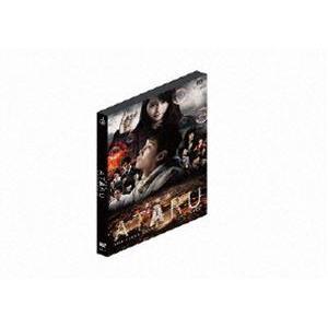 劇場版ATARU THE FIRST LOVE & THE LAST KILL DVDスタンダード・エディション [DVD]|ggking