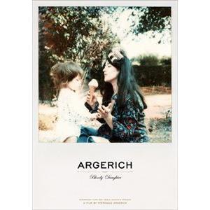 アルゲリッチ 私こそ、音楽! [DVD]|ggking