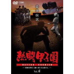 熱闘甲子園 最強伝説 vol.6 怪物次世代「大旗へ導いた名将たち」 [DVD]|ggking